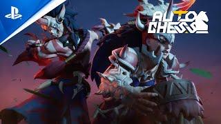 オートチェス - 新しい駒がもうすぐ登場 | PS4 & PS5