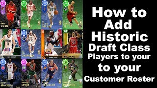 Nba 2K19 Historic Draft Classes Roster