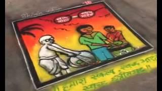 Beautiful Rangoli Drawing Art Competition In Trade Fair