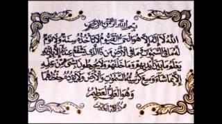 Download [Download MP3 Quran] - Ayat Kursi (Al-Baqarah 255)