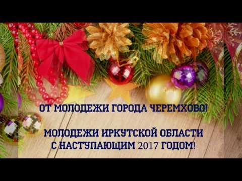 Продажа домов — Иркутск :