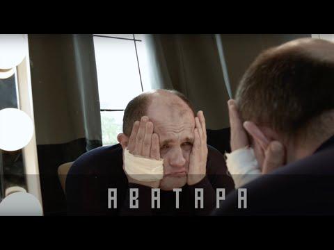 Революция: 3 серия «Аватара»