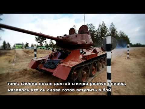 В Улан-Удэ восстановили стоявший на постаменте танк Т-34