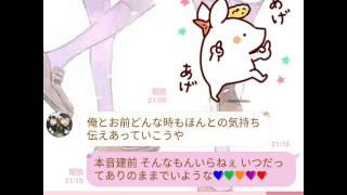 友達と歌詞動画♡♡ ハジ  「絆。」