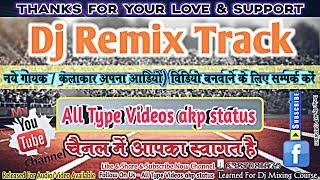 Ha Mujhe Pyar Hua Pyar Hua Allah Miya    Anil Kapoor    Hindi Karaoke Dj Track