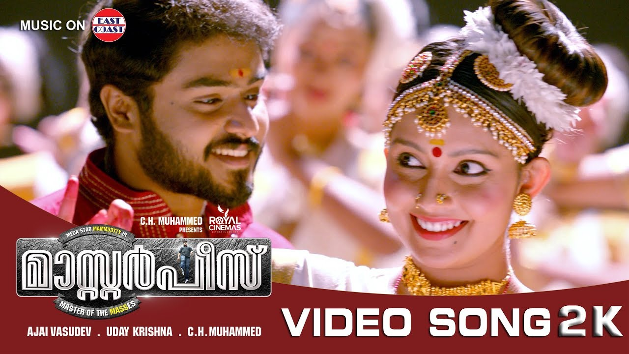 ira malayalam movie songs 320kbps free download