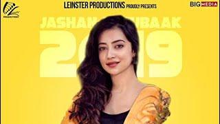 Model Purana (Full Song) Bhumika Sharma | Latest Punjabi Songs 2019 | New Punjabi Songs 2019