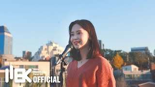 """다이아 예빈(DIA YEBIN) """"SUZY - 듣고 싶은 말"""" (cover)"""