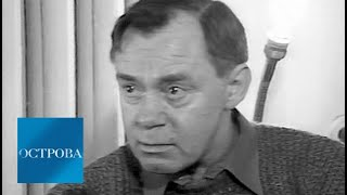 Валерий Носик / Острова / Телеканал Культура