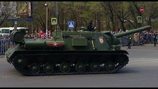 Парад техники 9 мая 2019 Хабаровск