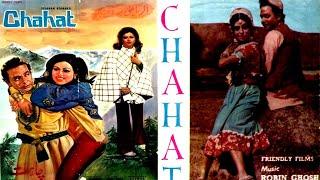 CHAHAT (1974) - SHABNAM, REHMAN, LEHRI, QAVI KHAN - OFFICIAL PAKISTANI MOVIE