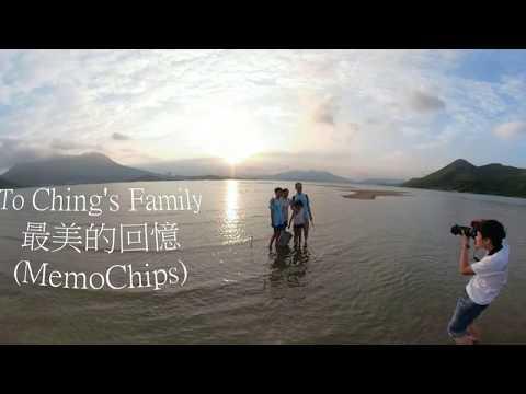 【假日玩轉西貢另一面360】香港玩樂。攝影。航拍必去 西貢隱世星星灘生態遊+魚排BBQ MemoChips