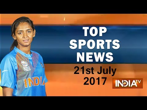Top Sports News | 21st July, 2017 - India TV