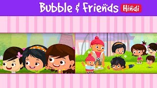 Bubble & Friends Compilation I Short Motivational Stories | बच्चों की कहानियां | Jalebi Street