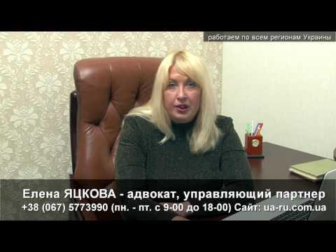 Адвокат Оратов  Исполнитель завещания