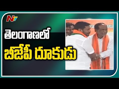 Congress Party in Tension over BJP Operation Akarsh in Telangana | NTV