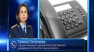 После взрыва газа в Ростове возбуждено уголовное дело по факту гибели мужчины