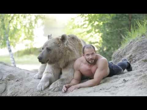 Медведь Степан и