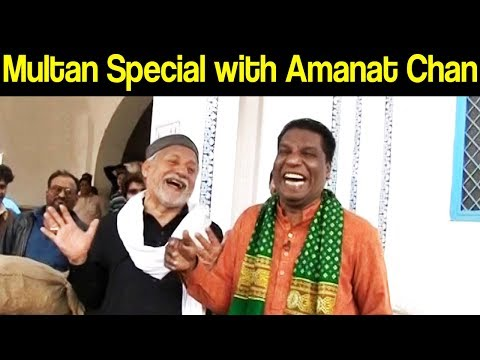 Darling with Khalid Abbas Dar - Multan Special with Amanat Chan - 3 June 2018   Express News