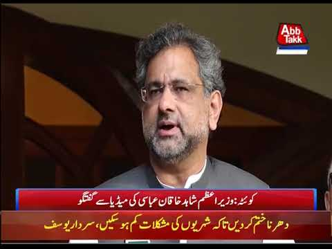 Quetta: PM Abbasi Addressing Media