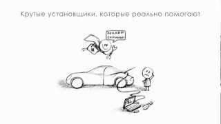 Газ на авто, форум гбо, вопросы по эксплуатации ГБО