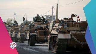 تركيا .. تبعات عملية شرق الفرات | الساعة الأخيرة