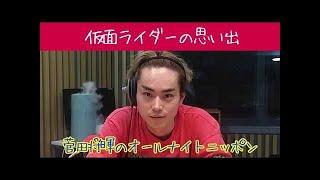 ニッポン放送、オールナイトニッポンサタデースペシャル 福山雅治の魂のラジオ 701回 2013/...