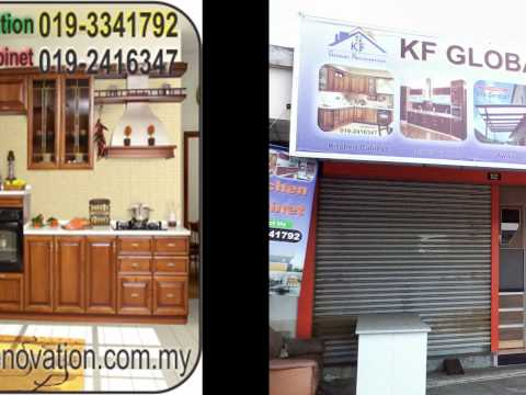 House Renovation, Awning, Gate, Grill, Slider 016-6927308