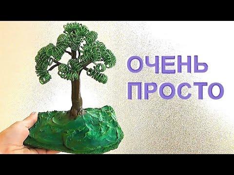 Деревья из бисера деревья схемы для начинающих