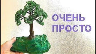 як можна зробити дерево з бісеру