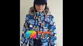 Купить зимнюю куртку ленне lenne в интернет-магазине best4baby. Com. Ua. Новые модели, распродажа моделей прошлых сезонов, доставка по.