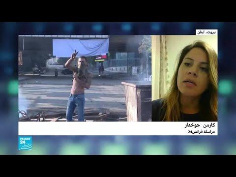 ما وقع خطاب الحريري والإصلاحات التي أعلنها على المتظاهرين في لبنان؟  - 14:56-2019 / 10 / 22