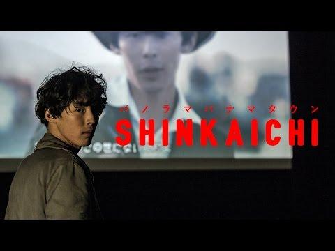 パノラマパナマタウン / SHINKAICHI(MV)