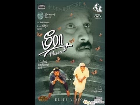 Meera 1992 Tamil full movie
