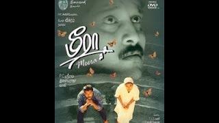 Meera 1992 Tamil full movie