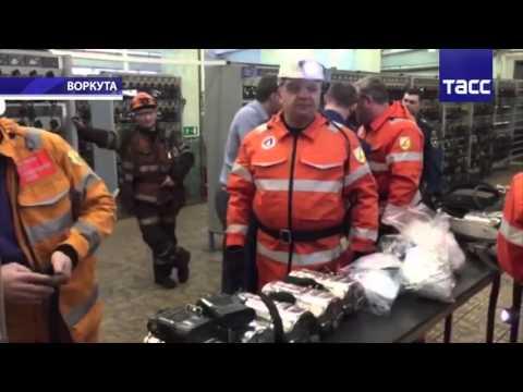 Пучков и Гапликов спустились в шахту Северная. Воркута 2016 Авария