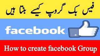 How to create Facebook new group create a group