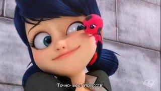 Леди Баг и Супер Кот 23 Серия Принцесса Ароматов Русские Субтитры