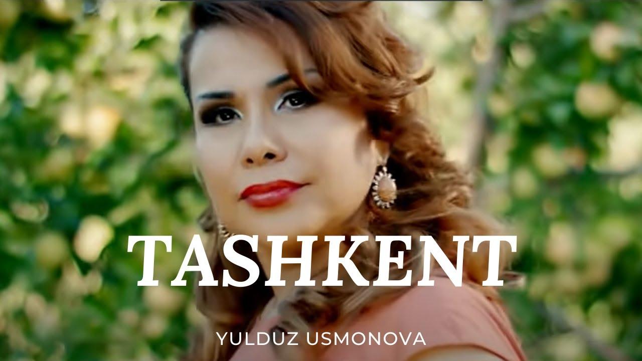 Юлдуз Усманова-Ташкент (Премьера клипа)2015