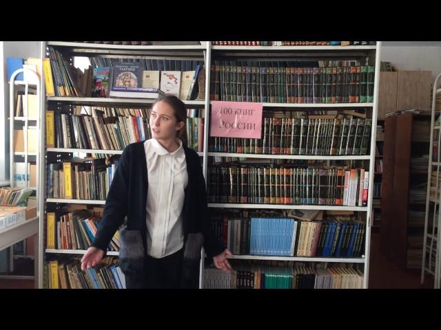 Изображение предпросмотра прочтения – ВераГулякина читает произведение «Странности жизни» И.В.Северянина
