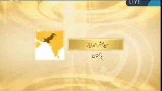 How did the prophecy of Musleh Maud come true_persented by khalid Qadiani.flv