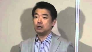 橋下徹大阪市長「まさに正論」 NHK会長『慰安婦』発言を擁護