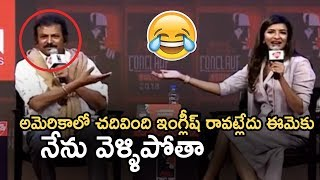 mohan babu making hilarious fun with manchu lakshmi
