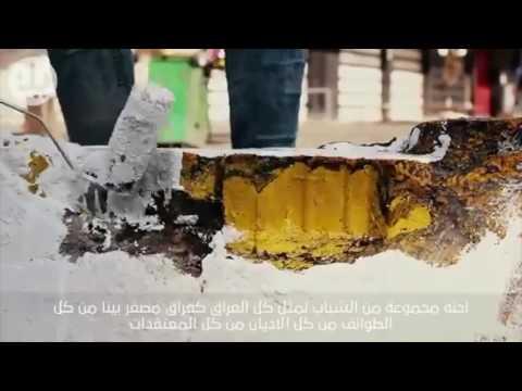 """Baghdad's OK"" - the campaign to rebuild Karrada"