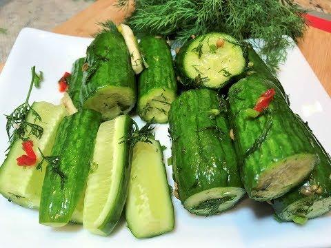 МАЛОСОЛЬНЫЕ ОГУРЦЫ В ПАКЕТЕ  за 3 часа. Хрустящие, Пикантные. Lightly Salted Cucumber