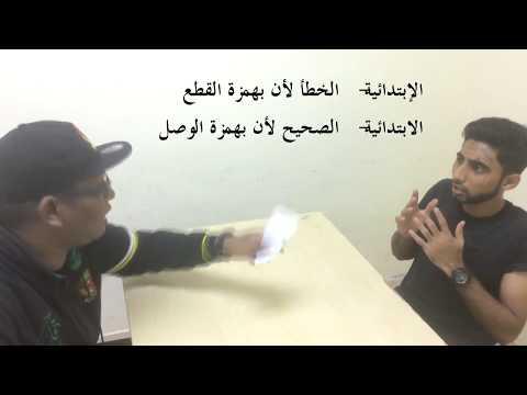 Section 1 ll Applied Linguistic ll Project Video ll Group 7 ll تحليل الأخطاء