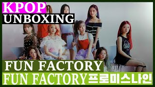 Unboxing fromis_9 [FUN FACTORY] 프로미스나인 1st single album Kpop Unboxing 케이팝 언박싱