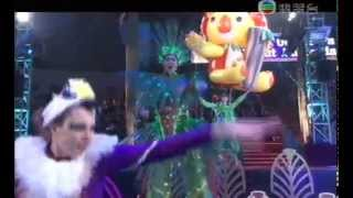 Island Dance & Ocean Park at the Chinese New Year Parade 2015