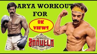Actor Arya Gym Workout | Motivation Video