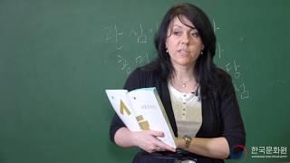3 уровень (14 урок - 1 часть) ВИДЕОУРОКИ КОРЕЙСКОГО ЯЗЫКА